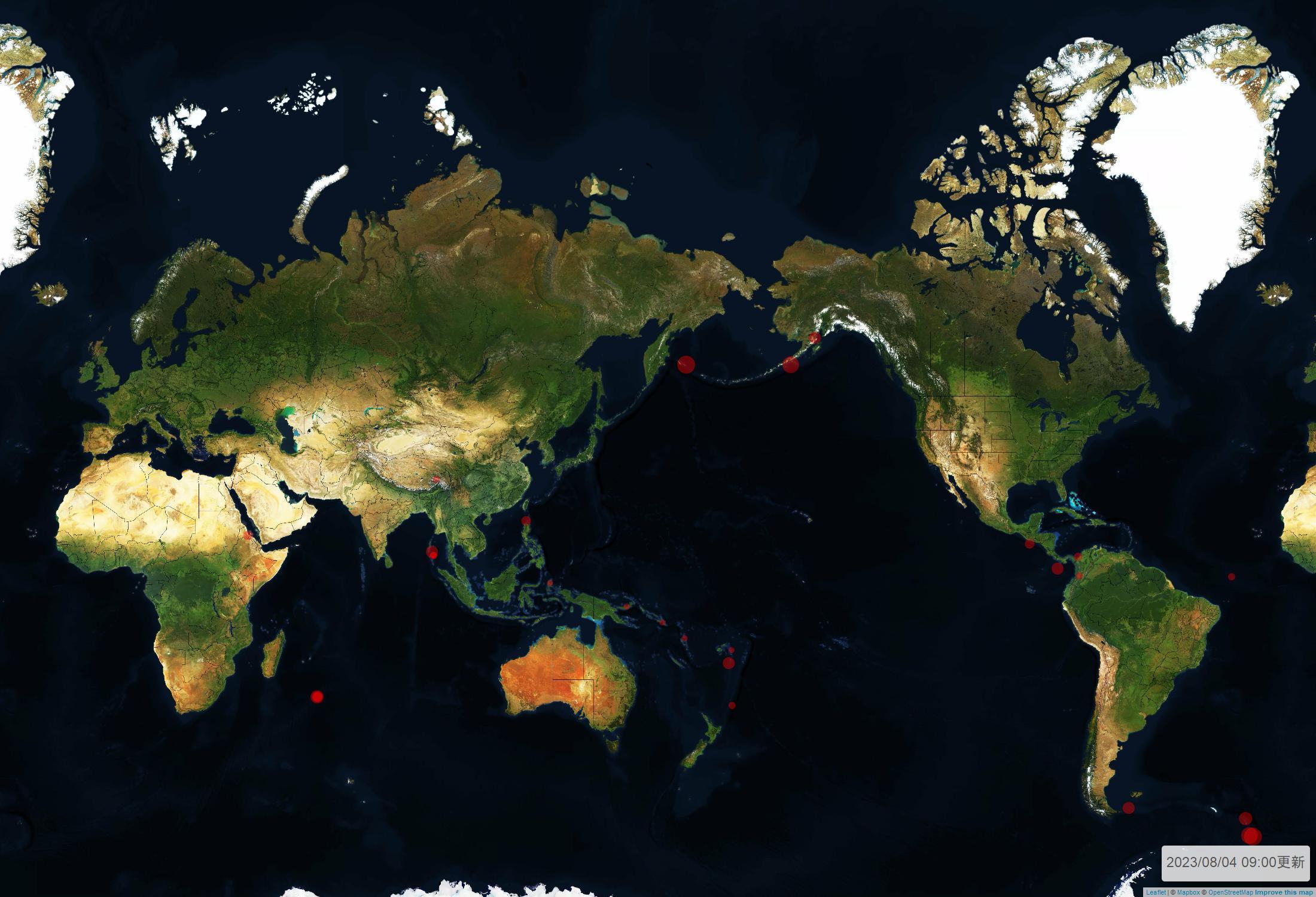 latestearthquake