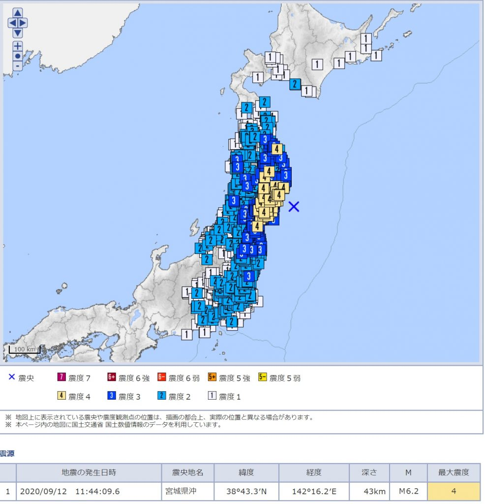 20200912発生地震