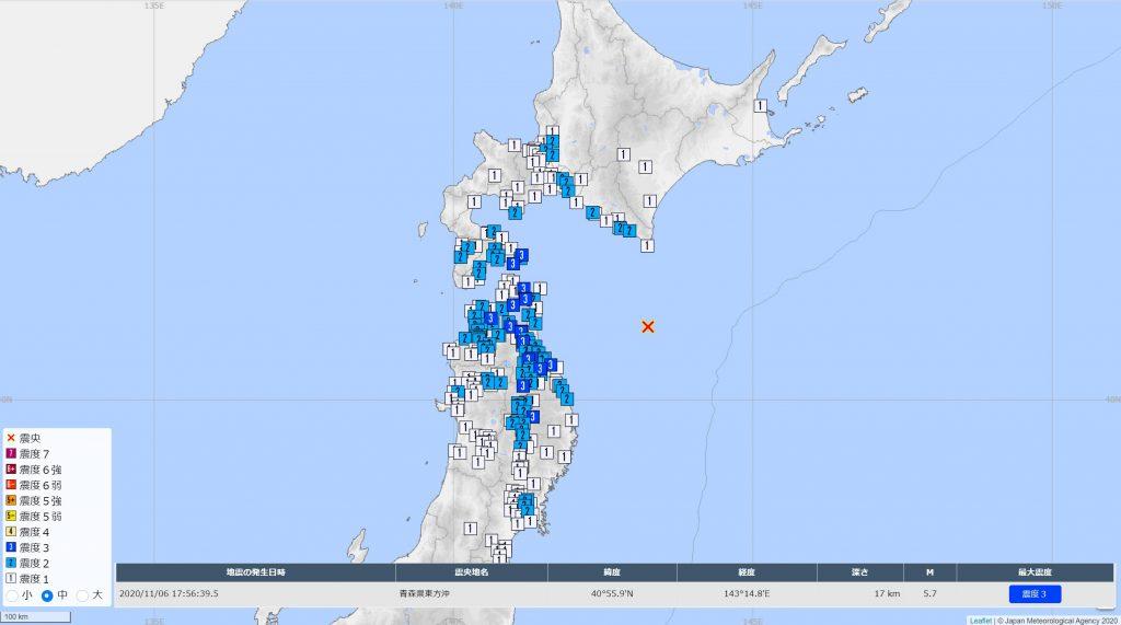 20201106発生地震