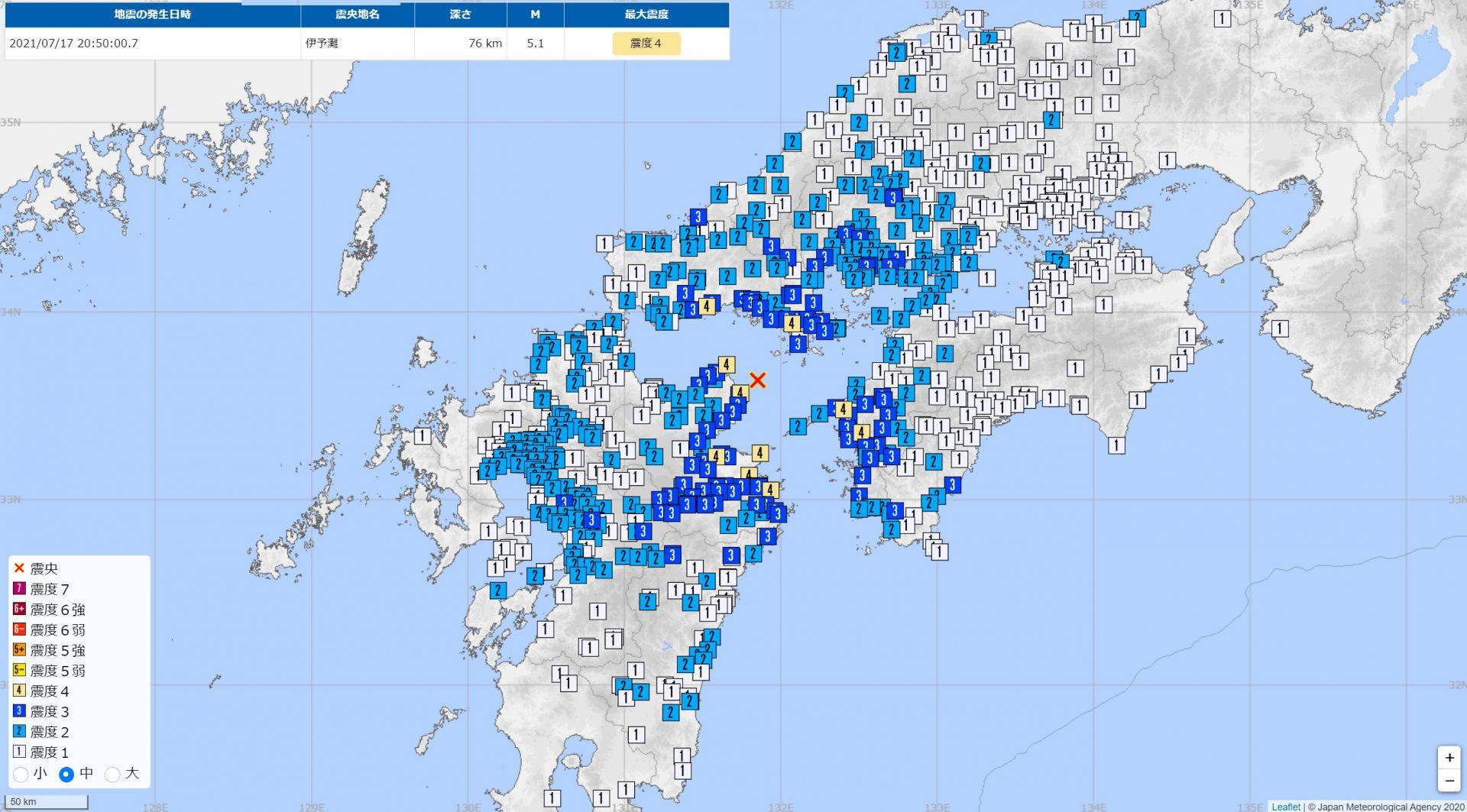 7月17日発生地震
