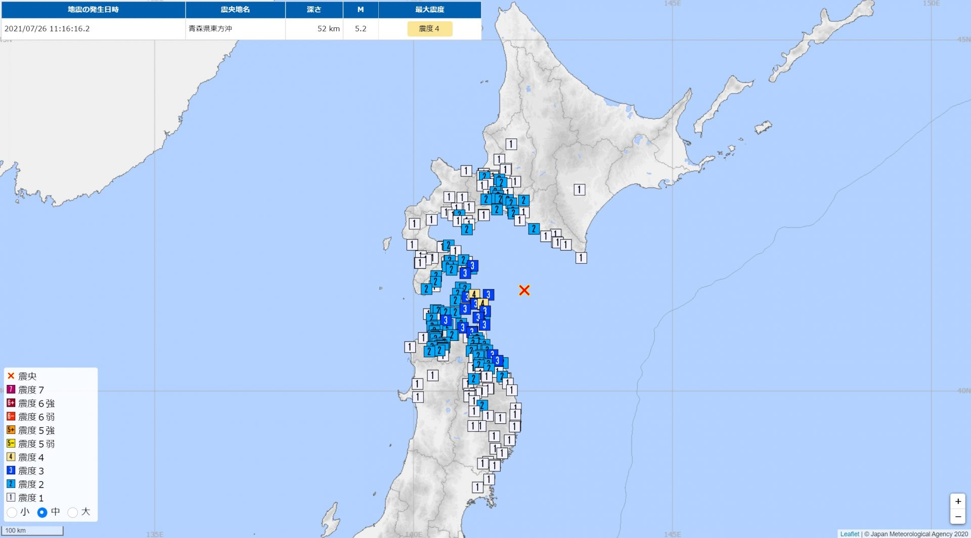 7月27日発生地震