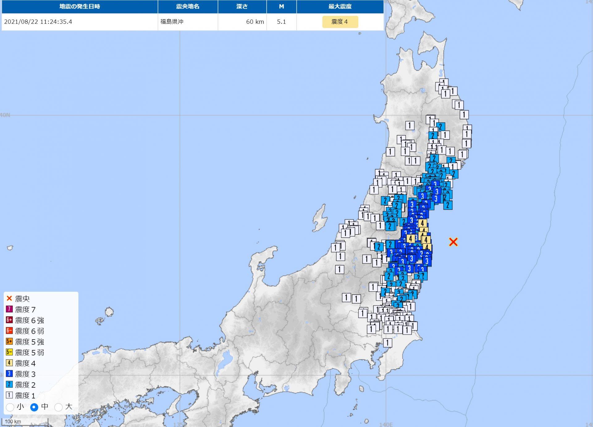 8月22日発生地震