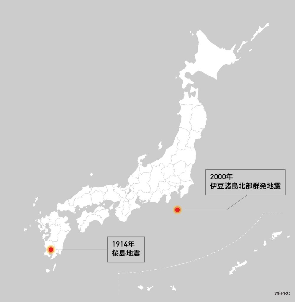 火山性地震