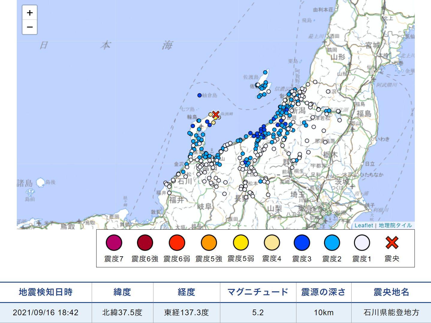 9月16日発生地震