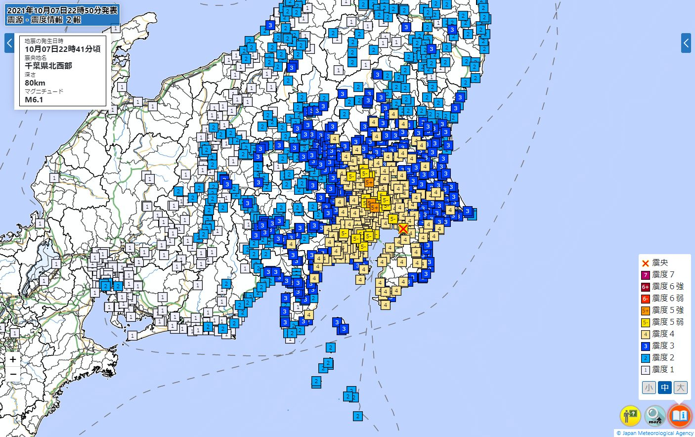 10月7日発生地震