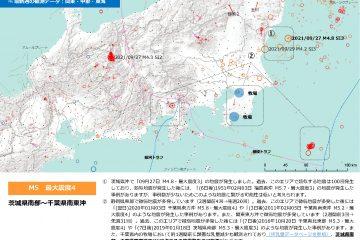 2021年10月7日発生地震