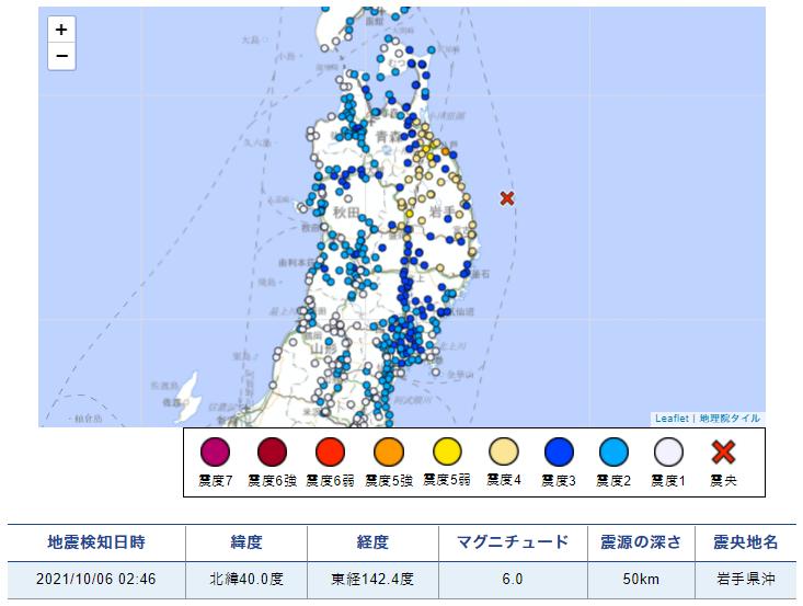 10月6日発生地震